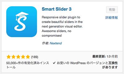 img-smartslider-01